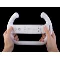 New wheel Wii